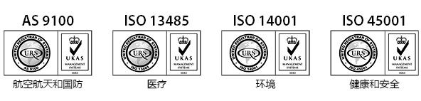 ISO Accreditations 航空航天 质量 环境的 健康和安全